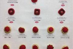 くるみボタン-003